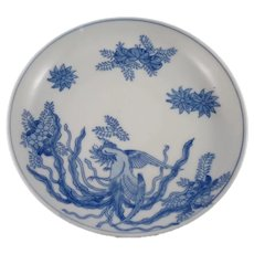 Meiji Period Arita Blue and White Bowl