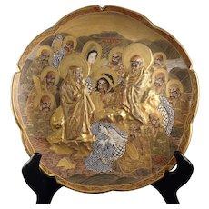 Meiji Period Satsuma Relief Plate, signed Hodota