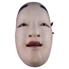 Signed Japanese Noh Opera Mask, Face of Koomote