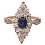14K Rose Gold Sapphire Diamond Cluster Marquise Ring