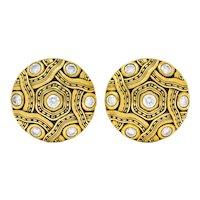 Alex Sepkus 2005 1.50 CTW Diamond 18 Karat Gold Disk Earrings