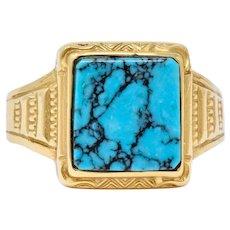 Vintage 1960's Turquoise 14 Karat Gold Square Ring