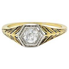Edwardian 0.35 CTW Diamond Platinum-Topped 18 Karat Gold Foliate Engagement Ring