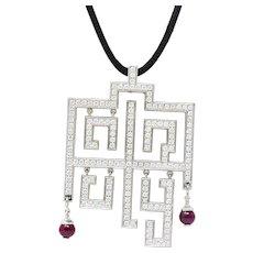 Cartier Le Baiser Du Dragon 4.22 CTW Diamond Ruby 18 Karat White Gold Pendant Necklace