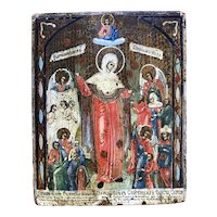 """Icon, Mother of God """"Joy of All Who Sorrow"""" with Coins"""