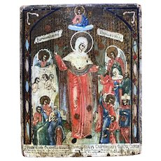 "Icon, Mother of God ""Joy of All Who Sorrow"" with Coins"