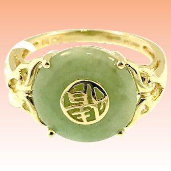 14kt yellow vintage gold green mottled Jade Chinese character ring.