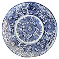 19th c Chinese Blue & White Porcelain Starburst Dish Chrysanthemum Dish - Marked