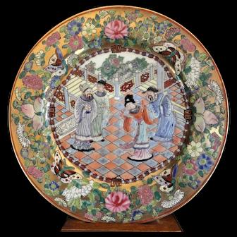 Chinese Rose Medallion Plate Heavy Gold Gilt, Court Scene, Figural Raised Enamel Set of 4