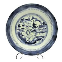"""19c Antique Chinese Export Canton Blue & White Hot Water Bowl or Warming Bowl 9"""""""