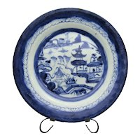 """19c Chinese Export Canton Blue & White Plate 8 7/8"""""""