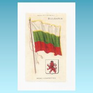 Large Bulgaria 1879 First National Flag -  Vintage Early 1900's Nebo Cigarette Silk - American Tobacco Company Advertising Premium