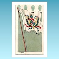 """1904 Saint Louis World's Fair Memorabilia Advertising Trade Card - Vatican Papal States """"Pontifical States"""" Miniature Flag Trading Card - Cupid Brand Pickles  - Palace of Agriculture Exhibit Souvenir"""