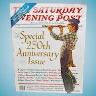 Saturday Evening Post Magazine 250th Anniversary Issue – August 1977 – Cover Art by Norman Rockwell - Includes Color Prints of Six of Norman Rockwell's Most Famous Post Covers Suitable for Framing