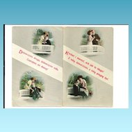 c1910 Polish Language Love Poetry - Romantic Courting Couple - TWO (2) Vintage Postcards - Hi-Gloss Gelatin Coated Finish - Made in Austria - Unused
