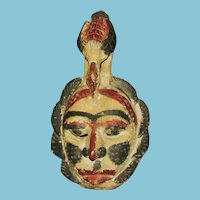 African Igbo Tribal Ceremonial Mask - Nigerian Tribe Vintage Mask - Vintage Hand Carved & Hand-Painted