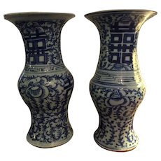 """Pair of Chinese Blue and White 16"""" vases"""