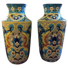 Pair of French Enameled Faience Longwy Vases