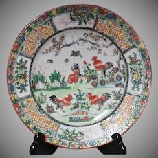 Vintage, Chinese Export,  Rooster Theme, Desert/Salad, Plates, Set of Ten