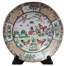 SALE ~ Vintage,  Rooster Theme, Desert/Salad, Plates, Set of Ten
