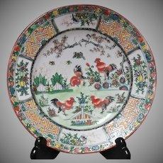 Vintage,  Rooster Theme, Desert/Salad, Plates, Set of Ten