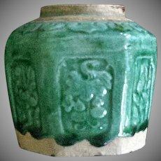 Vintage Oriental Pot