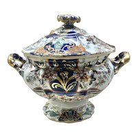 Masons Ironstone Small Tureen
