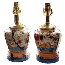 Pair of Masons Ironstone Lamps