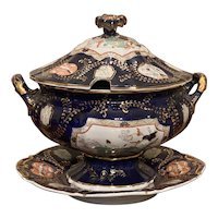 Masons Ironstone Large Tureen