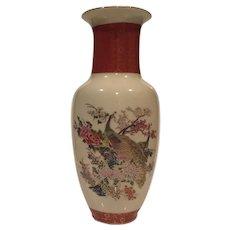 Satsuma  Vase From Japan