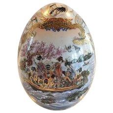 Satsuma Chinese Egg Vase Japanese Porcelain