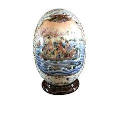 Chinese Egg Vase Japanese Porcelain  Satsuma