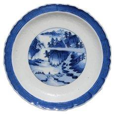 1900s Antique Japanese Export Porcelain Saucer, Marked