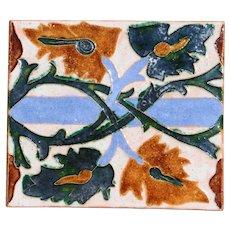 1930s Portuguese Floral Tile, Moorish Arista Style