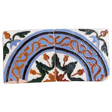 1930s Set of Two Portuguese Tiles, Moorish Arista Style