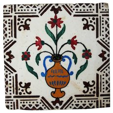 19th/20th Century Tile depicting a Flower Vase, Portuguese, Tin-Glazed Pottery