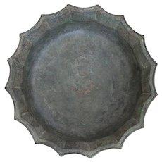 Portuguese Antique Sacred Islamic Bronze Washbasin / Bowl, 10th Century