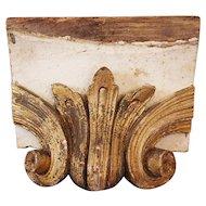 Portuguese 18th Century Altar Baroque Gold Leaf Ornament, Religious