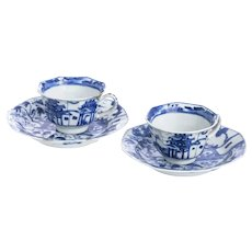 Antique Set of Two Chinese Blue and White Cups and Saucers, Kangxi Period