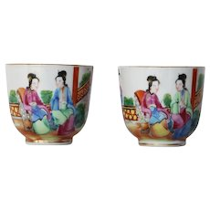 Chinese Export Famille Rose Mandarin Porcelain Set of Two Cups c. 1800, Antique