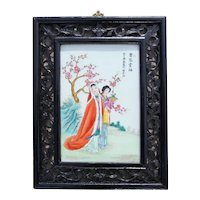 Early 20th Century Antique Chinese Porcelain Plaque, Framed