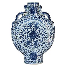 A Blue and White Lotus Moonflask Vase, Hand Painted, Qing Dynasty, Circa: 1880