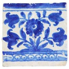 Rare Baroque Flower Tile, 17th Century, Portuguese