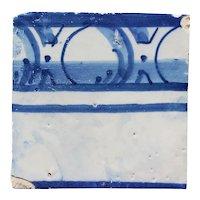 18th Century Antique Portuguese Rocaille Forms Tile