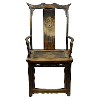 Antique High Yoke Back Armchair with Double Happiness