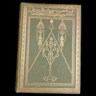 Rubaiyat of Omar Khayyam, Limited Edition Signed By Willy Pogany