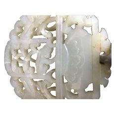 Vintage Jadeite lamp finial