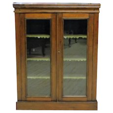 String Inlaid Mahogany Double Door Bookcase