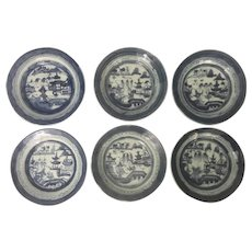 """Canton Export 7"""" Plates-Set of 6"""