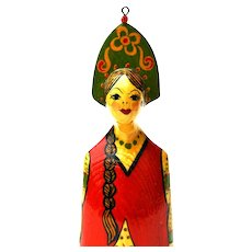 Vintage Handcrafted Hand Painted Wooden Christmas Tree Ornament from Russia